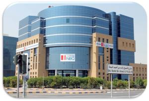 NBQ bank Umm Al Quwain